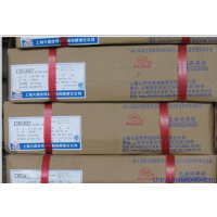 大西洋CHN327/ENiCrFe-2镍基焊条
