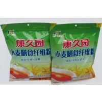 供应康久园小麦膳食纤维粉高纤维高营养