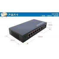 24V百兆POE供电交换机 监控设备专用 无线AP专用 8口以太网交换机
