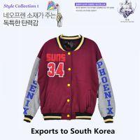 韩国学院原宿风加绒棒球服卫衣外套女宽松冬厚新数字母刺绣运动潮