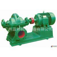 S单级双吸中开泵 150s50B管道离心自吸泵 上海熊猫水泵