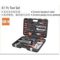 正品钢盾 64件机械维修组套 手动五金工具 汽车修理套筒扳手套装