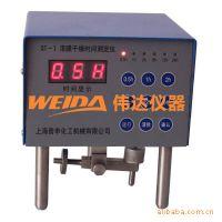漆膜干燥时间测定仪,干燥时间测定器,干燥时间仪