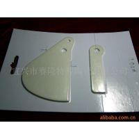 供应氧化锆陶瓷剪刀片(风门剪刀)ST03