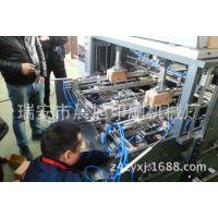 空白包装盒,电子器件纸盒,螺丝盒,白色盒子生产设备,机器