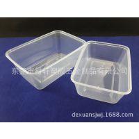 批发750ml快餐打包盒保鲜盒 PP一次性塑料饭盒 300只装