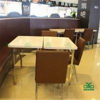 餐厅家具批发 大理石桌面餐桌 不锈钢脚茶餐桌 运达来工厂直销