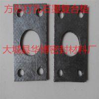 济宁高温不锈钢包边石墨复合垫价格