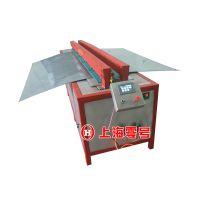 不透明塑料板材拼板机PP拼接机PVC拼板机