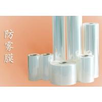 上海OPP防雾膜印刷 BOPP食用菌包装膜厂家