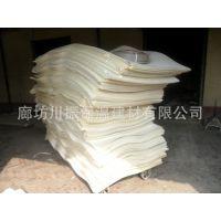 PEF聚乙烯板、高压聚乙烯板 1立方起订批发