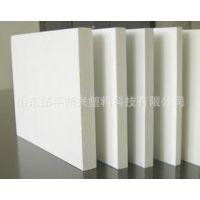 山东厂家生产加工PVC硬板PVC发泡板PVC结皮板 18464266981