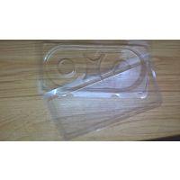 供应FC光纤尾纤底面套吸塑包装盒