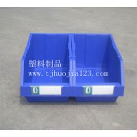 零件盒 塑料箱 周转箱 塑料托盘 组立式 背挂式 天津塑料厂家