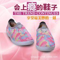 2015透气单鞋时尚网眼鞋 夏 女网鞋潮鞋学生鞋 网布运动休闲女鞋