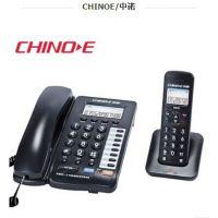 特价中诺H801数字无绳电话 2.4G家用商务办公可1拖4子母机电话机