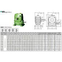 泰兴减速机厂家蜗轮蜗杆减速机WPA60-30-E