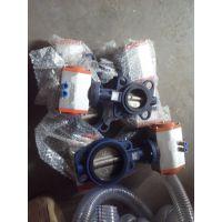 郑州海富 JS1000搅拌机 卸水蝶阀 水泥气动阀