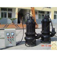 深水吸砂泵_22kw吸砂泵_潜水吸砂泵型号(已认证)