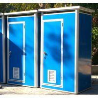 香港地盘移动水厕,工地简易洗手间批发