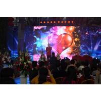 北京舞美灯光音响AV设备租赁 舞台特效 舞台用品等