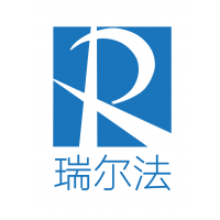 瑞尔法新材料科技有限公司