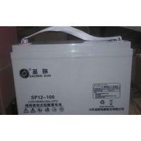 圣阳蓄电池sp100机房ups蓄电池12v100ah铅酸