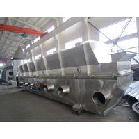 力马干燥-琥珀酸高温干燥一级振动流化床、ZLG-7.5×0.9