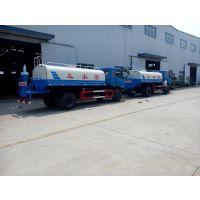 国四东风多利卡洒水车生产厂家13135738889