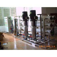 广州纯化水设备,广州医用纯化水设备,广州医疗纯化水处理,广州生物制药纯化水设备,广州EDI纯化水设备