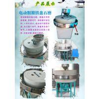 专业定制石磨机 五谷杂粮磨面机 天然优质石磨机