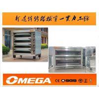欧美佳食品烘焙设备 电热式分层烤炉/烤箱 OMG-3/9-4*6