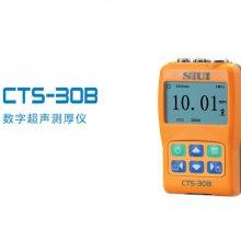 CTS-30A现货CTS-30A 价格测厚仪