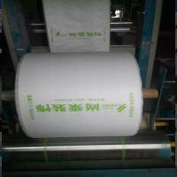 装修装饰地板保护膜 EVA泡棉编织布地板垫