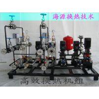 海源HYQS-16高效智能换热机组 汽水交换器 采暖供热水机组 螺旋缠绕式换热器 管壳式热交换器