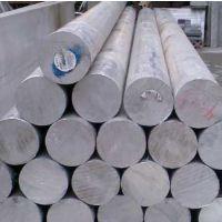 现货工业纯铝1050A棒料、专卖1050A铝板/铝排价格