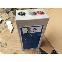 霍克HAWKER蓄电池OPZV1000代理