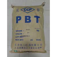 长三角现货供应标准级PBT 塑胶原料 台湾长春 4115-104K
