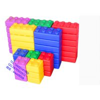 方块大积木幼儿塑料积木 儿童塑料方块大积木 欢乐大积木 塑料拼搭积木玩具万历游乐系列