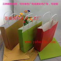 浙江苍南手提袋生产厂家,手提纸袋定制,纸袋手提袋印刷