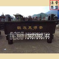 誉盛法器 供应 佛教香炉长方形平口四方鼎 现场图片
