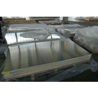 特销7050铝板、国标铝板、质量保障、附材质证明【伟耀环保金属】