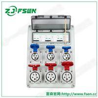 富森工业插座移动箱 12回路组合检修箱 防水插座箱