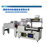 沃兴机械厂家热销套膜封口机 塑膜热收缩包装机