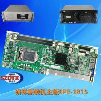 研祥主板EPE-1815VNA-H61 IPC-810 IPC820工控机通用代理大量特价