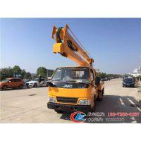 江苏16米高空电力维修车厂家直销价格
