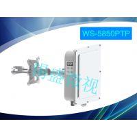 南昌锡盛微视无线网桥传输器工业级WS-5850PTP 100公里无线传输设备