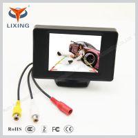 汽车可视倒车雷达高清无线倒车影像系统 特带遮阳显示器高清摄像头