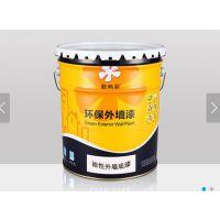 甘肃外墙抗碱底漆品牌,数码彩外墙抗碱底漆的作用有哪些?施工优耐水性强可储存24个月