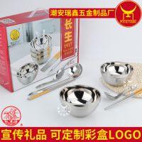供应食用油企业促销礼品实用套装餐具 不锈钢碗可来样加工
